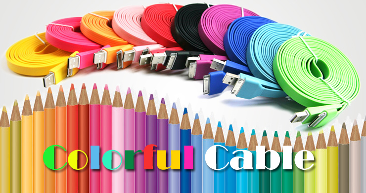 Coloful Cable for Cell Phone